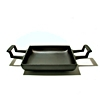 Hoffmann pan cast iron - square